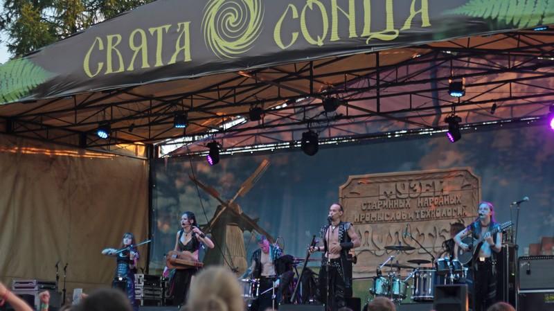 группы фестиваль сонца 3