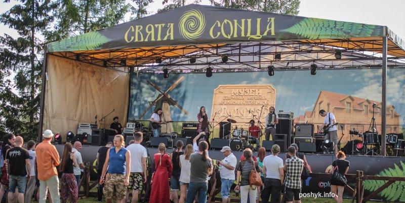 группы фестиваль сонца 4