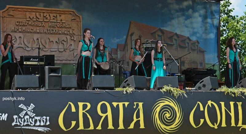 группы фестиваль сонца
