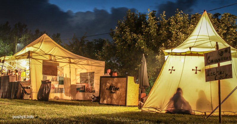 ночью фестиваль сонца3