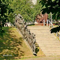 Памятник погибшим евреям в Минске (Яма)