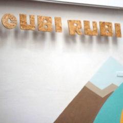 Пространство подарков CUBI RUBI