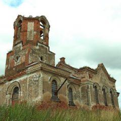 Заброшенная церковь Рождества Богородицы (руины церкви)