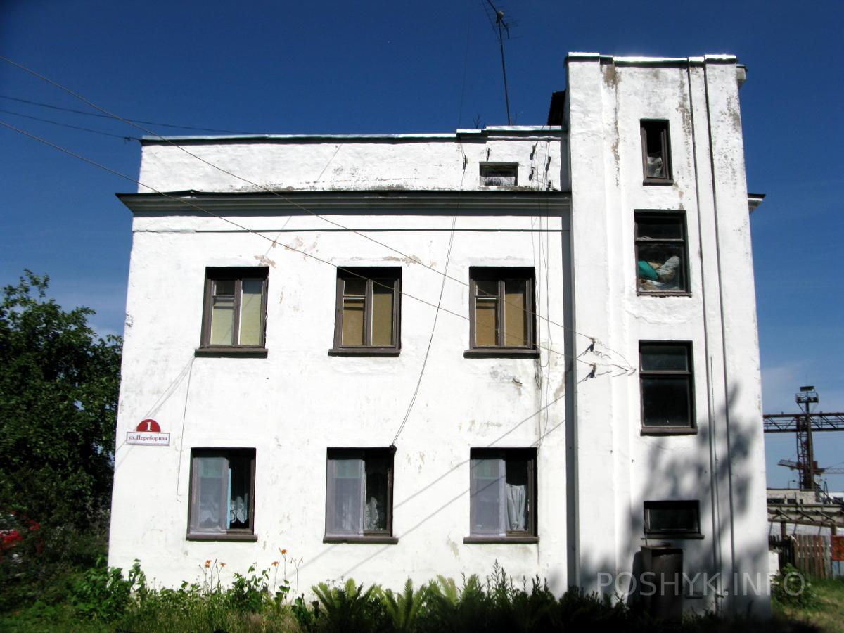 Усадьба Мергенталлеров в Пинске