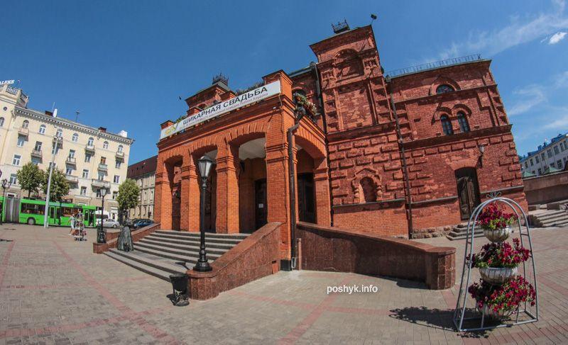 Могилевский театр драмы