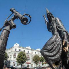 Памятник Звездочету (площадь звезд)