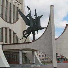 Драматический театр Гродно