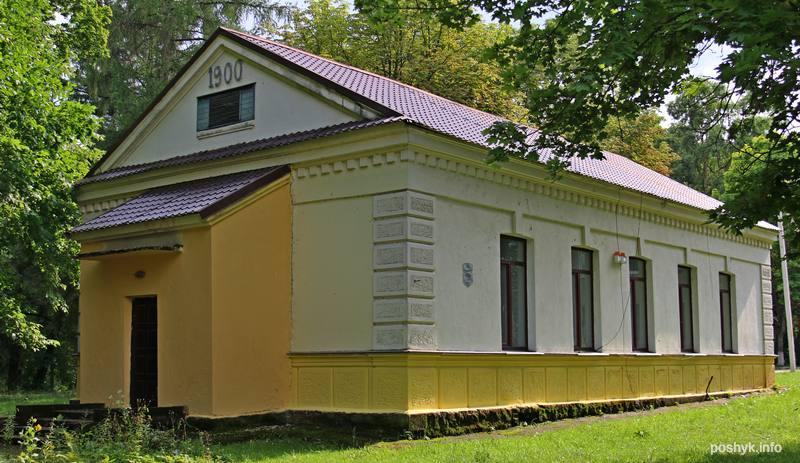 1900 stankovo