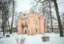 Библиотека Скарбец в Станьково
