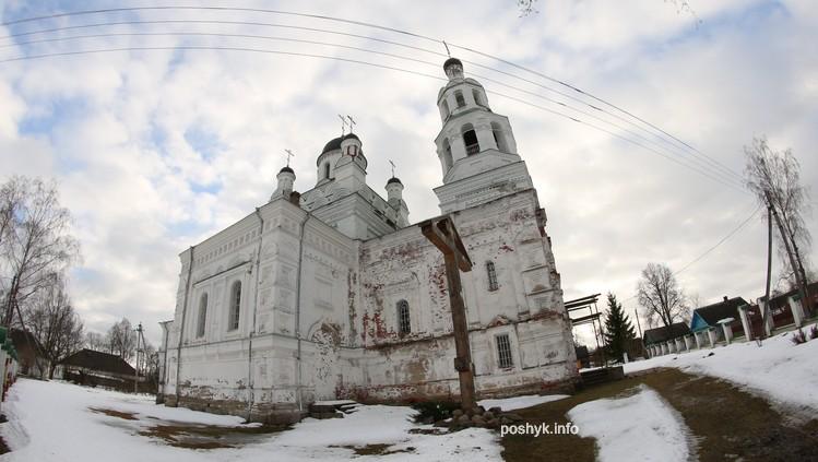 улла Троицкая церковь