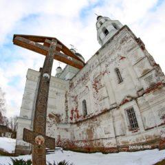 Троицкая церковь (деревня Улла)