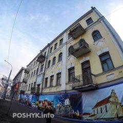 Дом 1917 года в центре Минска