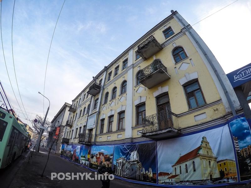Дом в центре Минска