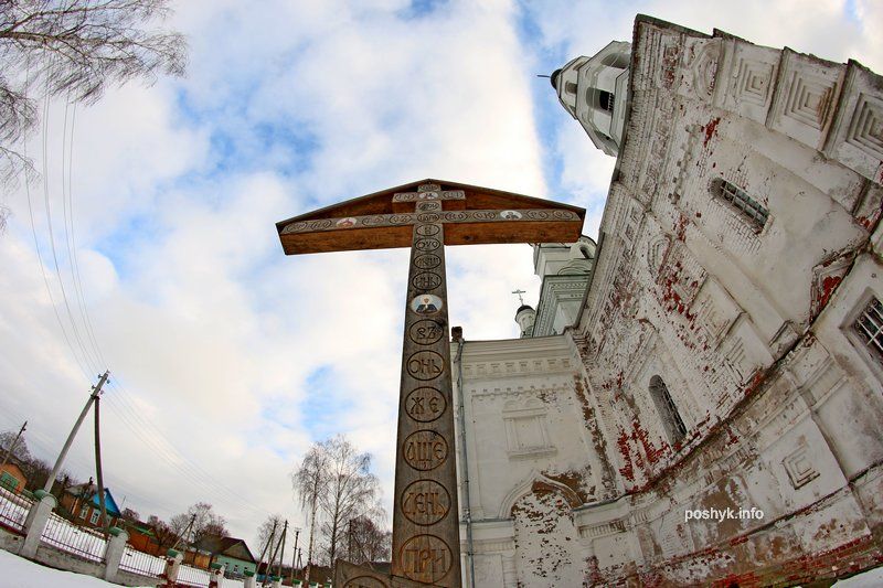 Троицкая церковь Улла