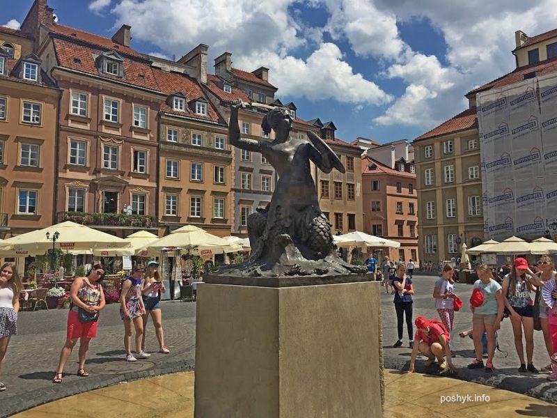 Русалка Варшава