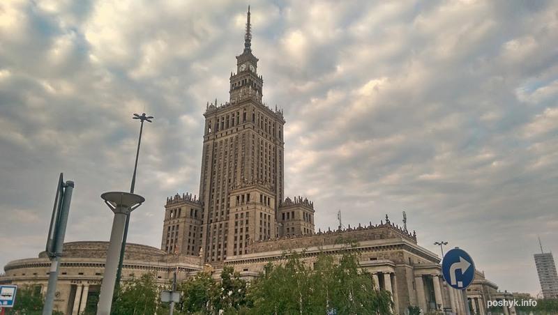 Дворец Культуры и Науки Варшава