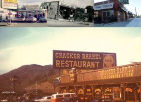 Американские сетевые рестораны о которых вы не знали.