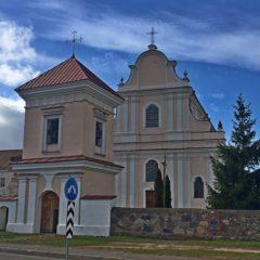 Костел Святого Иоанна Крестителя в Гольшанах