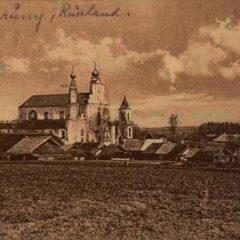 Старые и новые названия белорусских городов