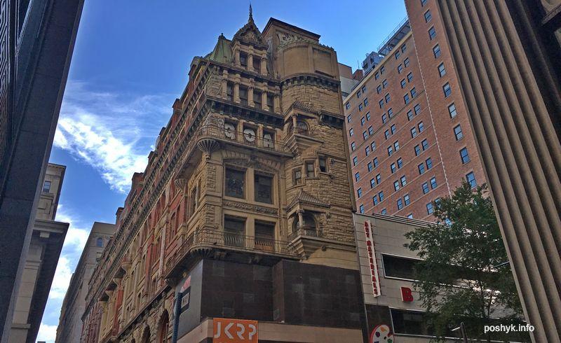downtown-philadelphia