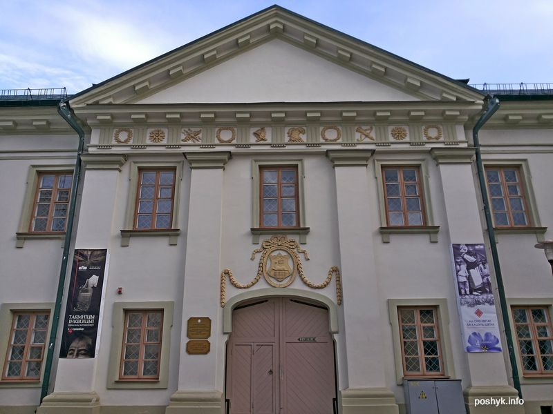 dvorec-v-grodno-hreptovichi