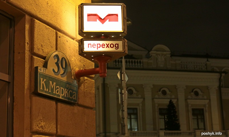 улица карла маркса 39
