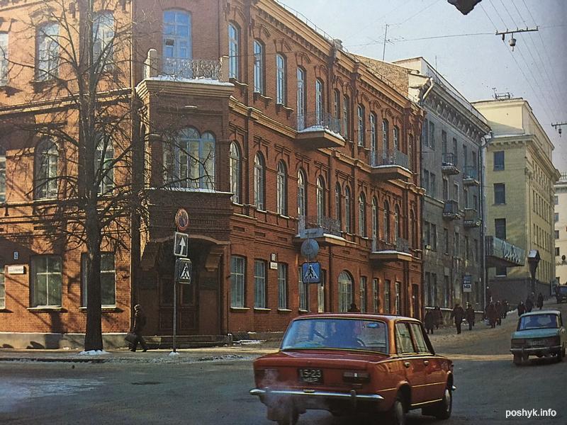 старое фото улицы карла маркса