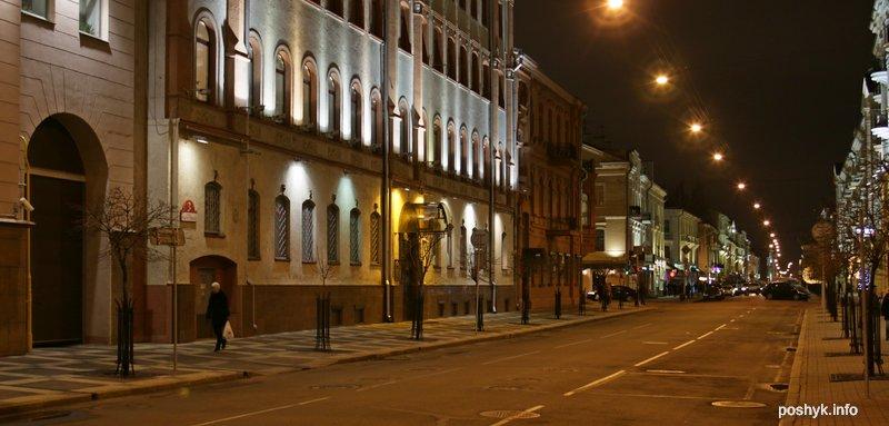 ulica-karla-marksa