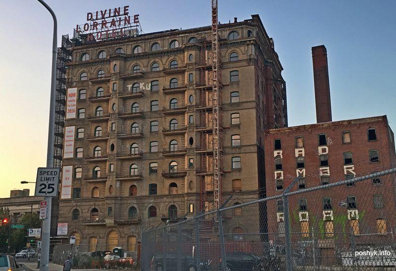 заброшенные места Филадельфии