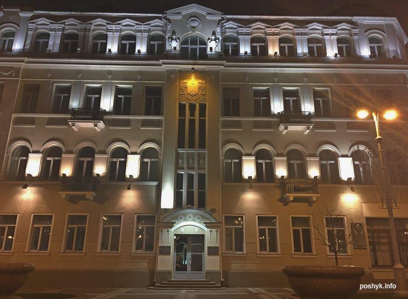 Доходный дом Костровицкой