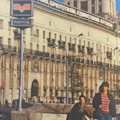 Всё самое интересное и необычное из истории минского метро.