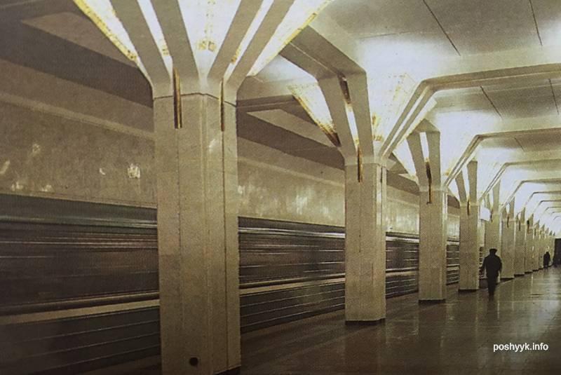 старое фото метро