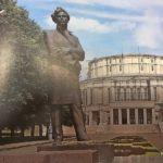 Площадь Парижской коммуны в Минске