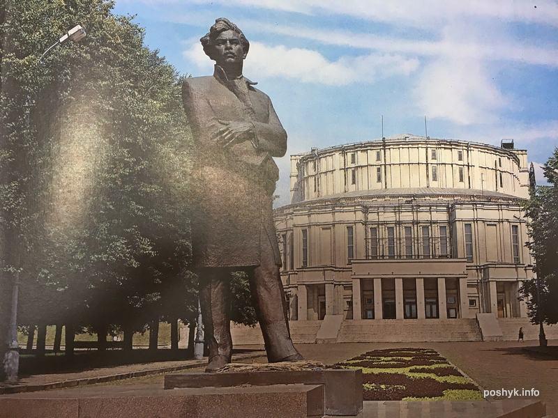 старое фото памятник Максиму Богдановичу