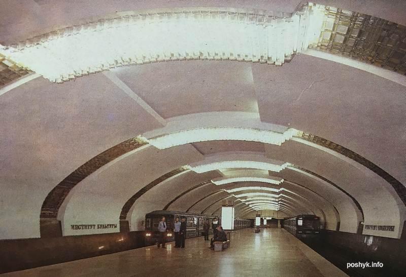 старое фото метро институт культуры
