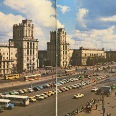 Привокзальная площадь в Минске (Минские ворота)