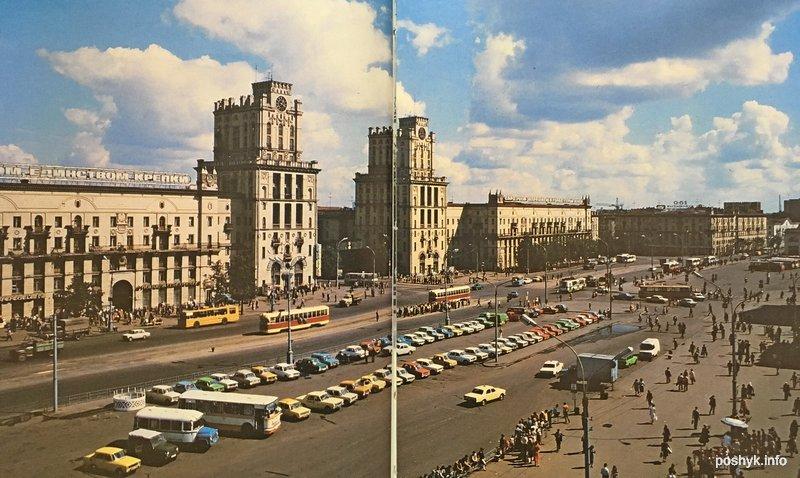 старое фото Минска вокзал