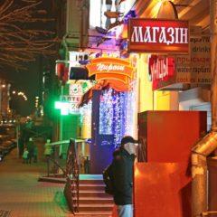 История улицы Карла Маркса в Минске