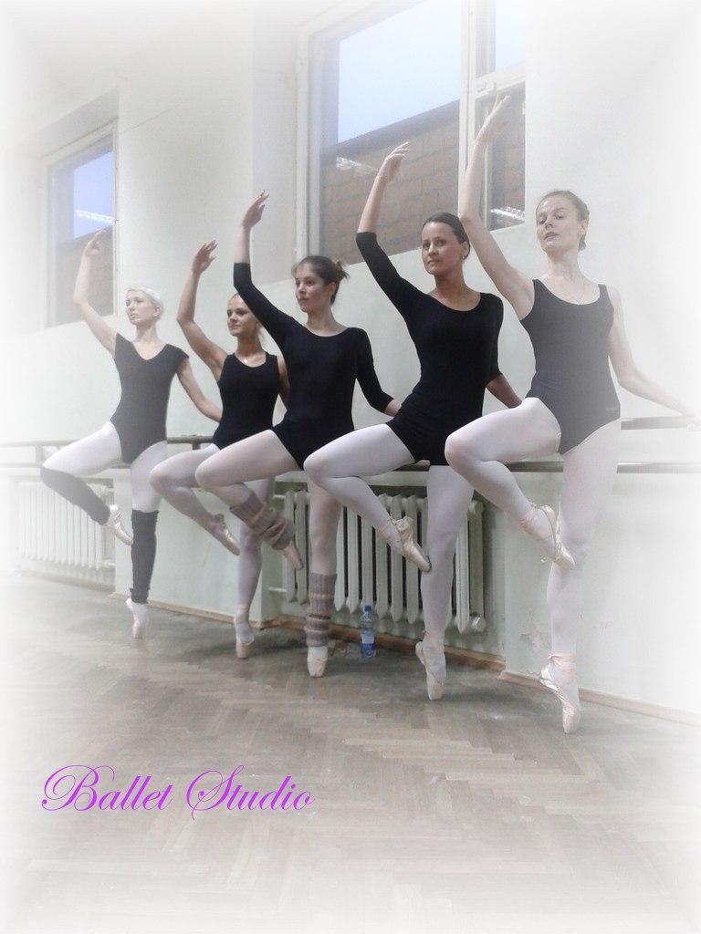 cтудия балета