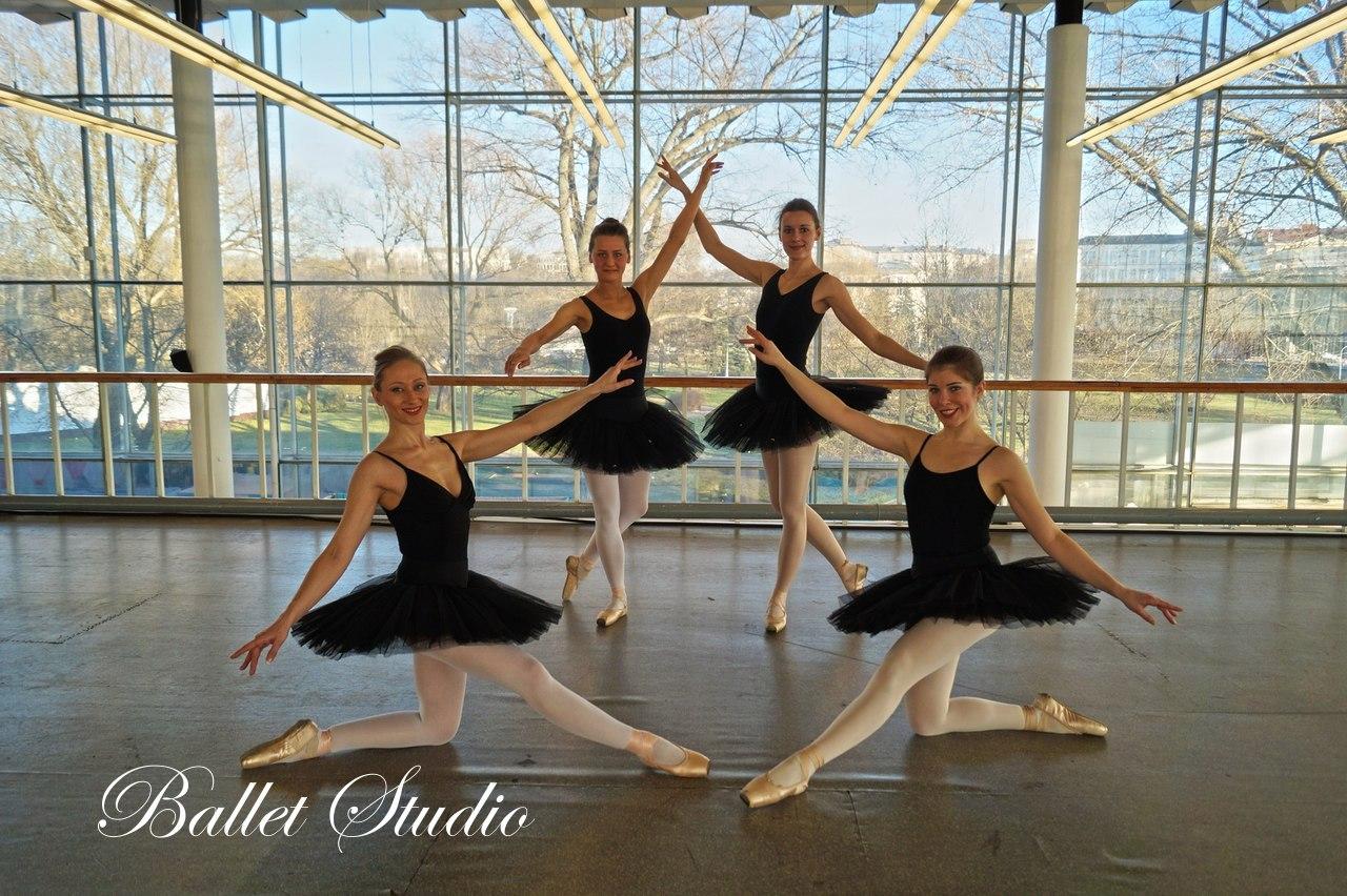 cnудия балета