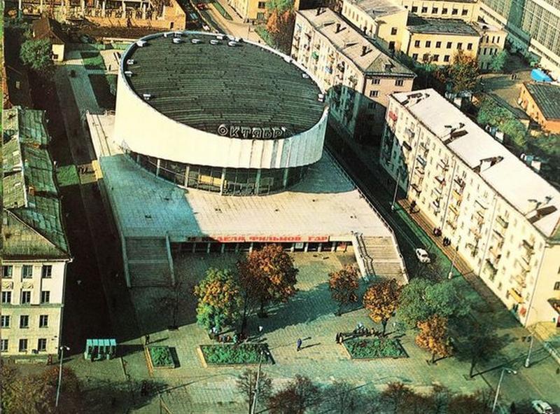 кинотеатры Минска