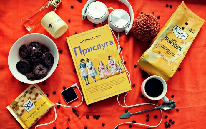 книга на новый год