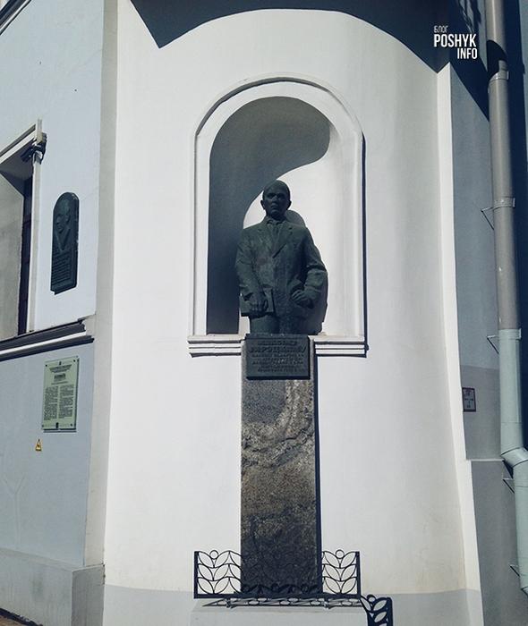 памятник горецкому