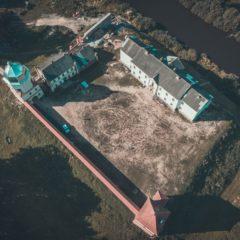 Любчанский замок Кишок и Радзивиллов