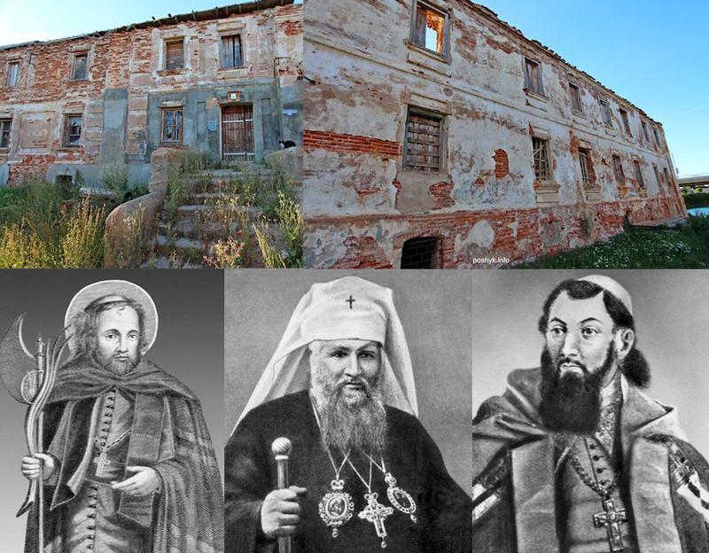 Базилианский орден