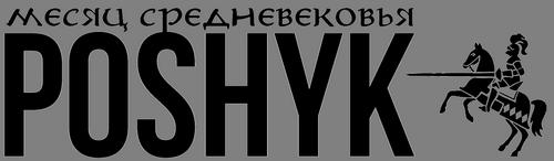 блог о минске