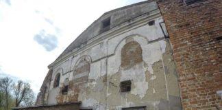 Синагога в Кобрине