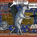 Особенности и главные блюда средневековой кухни