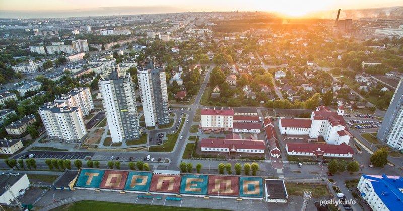 заводской район минск