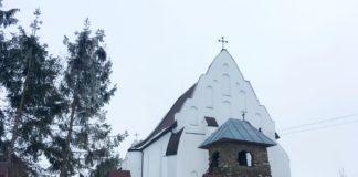 костел в Ишколдье